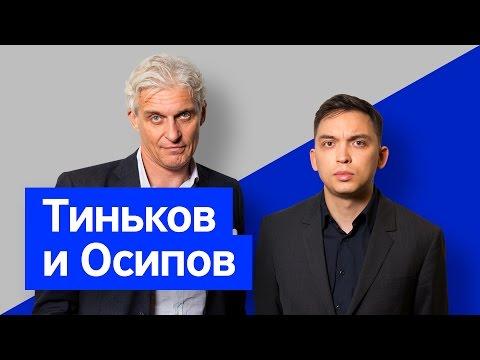Бизнес-секреты 3.0: Петр Осипов, основатель Бизнес-Молодости