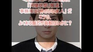 足立梨花>川隅美慎と「同棲状態」報道! 事務所は「仲のいい友人」 だ...