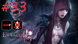 Dragon Age: Origins #33 Архидемон Финал