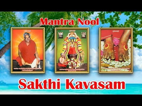 Mantra Nool - Sakthi Kavasam