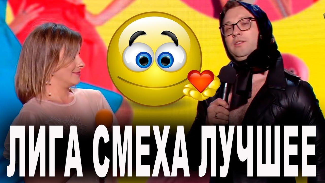 Лучшие Летние Приколы ИЮЛЬ 2020 - шутки и номера которые заставили смеяться весь зал Лига Смеха