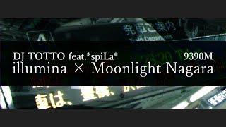 ≪鉄道PV≫ illumina × Moonlight Nagara