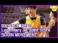 Gambar cover HOT CLIPS HANDSOME TIGERS OWLS vs HANDSOME TIGERS!ENG SUB