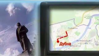 Путешествие в Кимры и Дубну