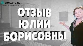 Отзыв о зима лето. Душевые кабины в Перми.(, 2018-05-30T19:17:34.000Z)