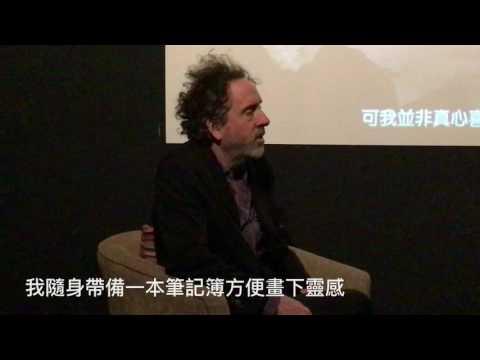 Tim Burton interview