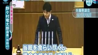 蔵出しスペシャル!?