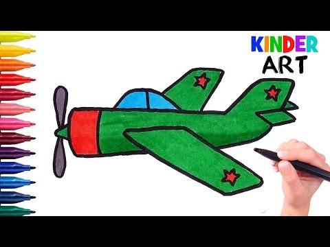 Как нарисовать военный самолет поэтапно