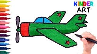 Как нарисовать военный самолет ребенку поэтапно | How to draw a plane for kids