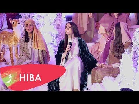 Hiba Tawaji – Hallelujah (LIVE 2019) / هبه طوجي – هللويا