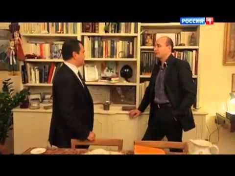 «Березовский» документальный фильм-расследование