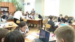 Открытый урок «Виртуальное путешествие «Сочи 2014» и экспертное обсуждение - часть II