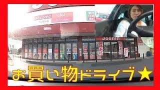 お買い物雑談ドライブ☆1月11日桜井市内編