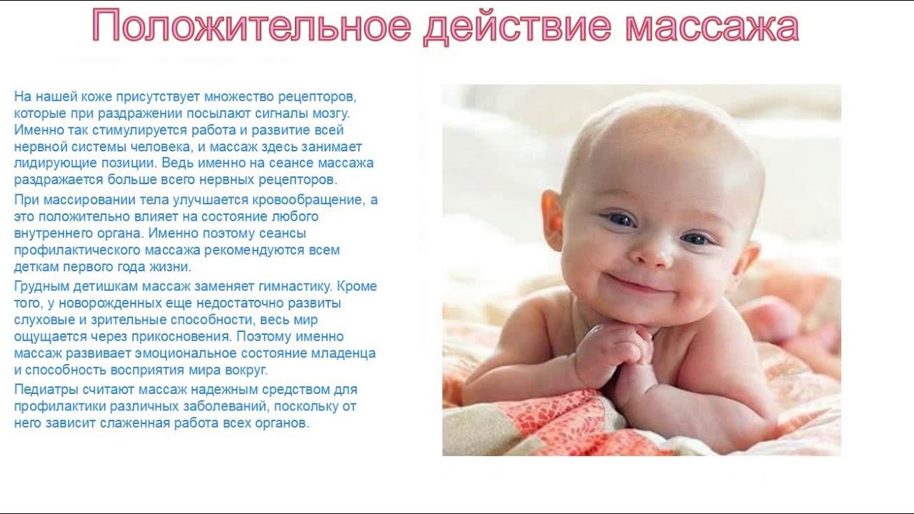 Картинка с надписью детский массаж, талантище открытки