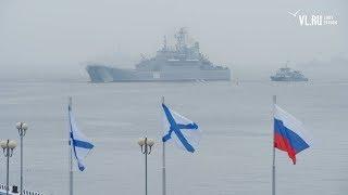 VL.ru - День ВМФ 2019 во Владивостоке