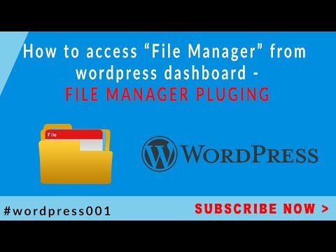 Access Control Panel through wordpress admin dashboard - WP File Manager Plugin (wordpress plugin)