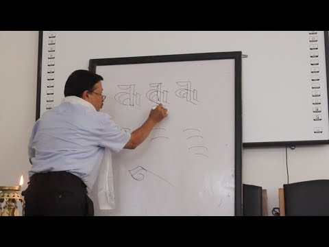 Introduction And Characteristics Of Ranjana Script And Its Calligraphy Techniques By Sarad Kasa