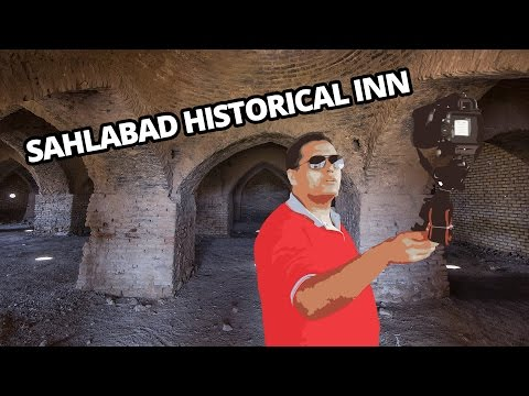 SahlAbad Historical Inn - Chenaran, Iran