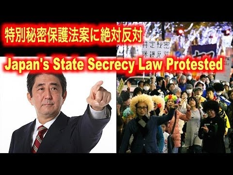 "「特別秘密保護法」に絶対反対! Japan Passes Unpopular ""State Secrecy Law"