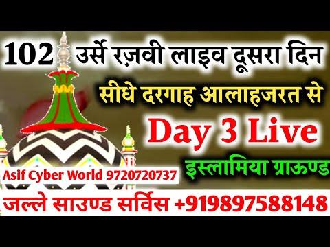 102 Urse Razvi Live Dargah Aalahazrat Islamiya Ground Live