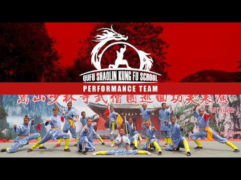 Qufu School Performance Team - Learn Shaolin Martial Arts in China