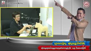 Business Line & Life 2-03-60 on FM.97 MHz