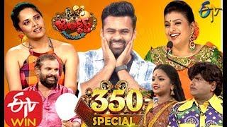 Jabardasth  12th December 2019  Latest Promo  ETV Telugu