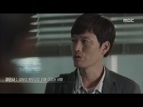 [Partners for Justice]검법남녀ep.26The father's cause of death was 'violent death'20180709