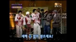 2006/01/07 koyote 코요태 하얀동화 【신지 김종민 빽가】