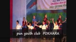 PUN YOUTH CLUB POKHARA DANCE