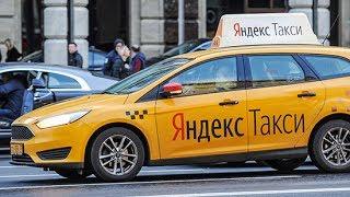 видео Отзыв о Яндекс.Навигатор - программа для Android – Отличный Навигатор Для Автомобилистов И Не Только