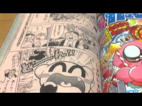 Corocoro comic 8