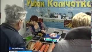 """Рыбная выставка """"Рыбак Камчатки"""""""