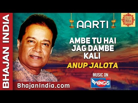 Ambe Tu Hai Jagadambe -Kali Mata Ki Aarti - Anup Jalota On Bhajan India