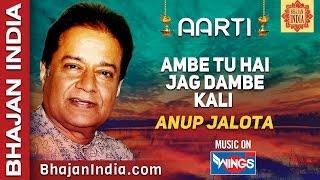 Ambe Tu Hai Jagadambe -  Kali Mata Ki Aarti - Anup Jalota On Bhajan India
