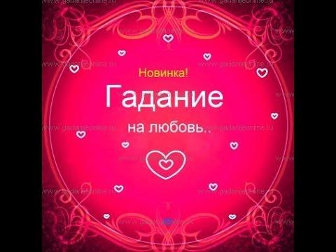 Простой белый приворот на любовь мужчины Магия и