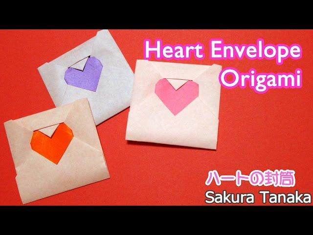 クリスマス 折り紙 封筒 手紙 折り方 : youtube.com