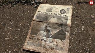 Лицензирование во Владимире, итог: «двойные платёжки», текущие крыши и мусор(, 2015-08-24T14:08:34.000Z)