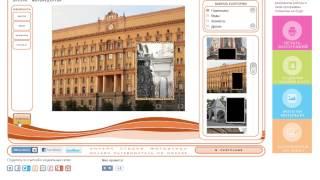 Онлайн фоторедактор с видами Москвы(, 2013-07-15T19:31:37.000Z)