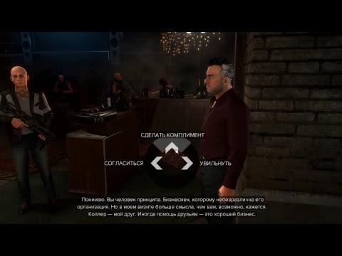 Похождения кибернетического организма - Deus Ex: Mankind Divided