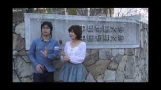 中国学園制作番組 × TSCテレビせとうち・Radio momo キニナル箱! 2012...