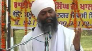 bhai panthpreet singh ji ਸ਼ਿਵਜੀ ਬਾਰੇ ਗੁਰਬਾਣੀ ?