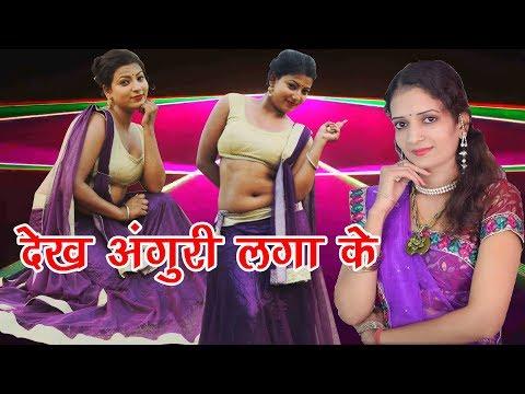 2018 Latest Bhojpuri Song    देख अंगूरी लगा के    मनोज माहि & पूनम पांडेय    JK Yadav Films