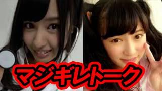 NMB48 山田菜々が吉田朱里推しのリスナーに怒る。 「そっちが先に喧嘩う...