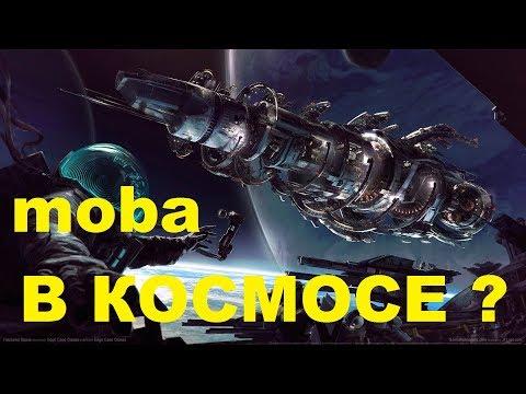 видео: Обзор игры fractured space