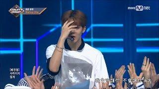 "[LIVE] Wanna One (워너원) ""Energetic""【中字+認人認聲】[PW/Chinese Sub]"