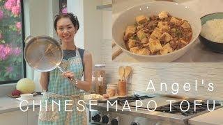 How To Make Mapo Tofu (麻婆豆腐)