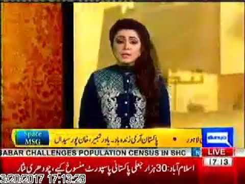 Pallandri Azad Kashmir dunya news