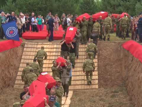Ржев  День памяти и скорби  Захоронение останков советских воинов, погибших в боях за наш город