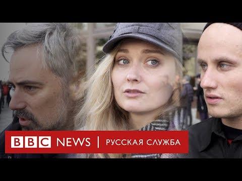 Пикеты за Павла Устинова в Москве